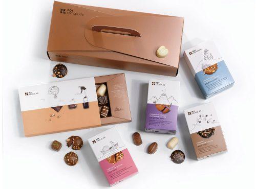 מארז שוקולד מזוודה חלומות ופרלינים