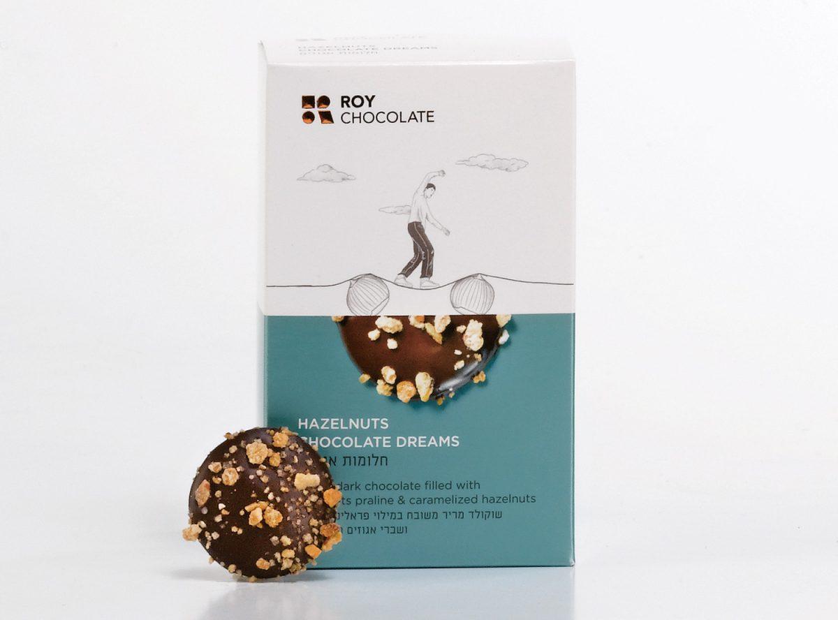 מארז חלומות אגוזים שוקולד מריר