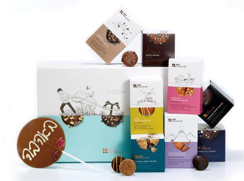 מארז שוקולד עם חלומות ושוקולד על מקל באהבה