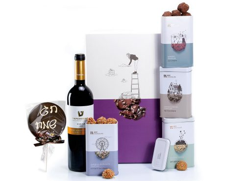 מארז שוקולד חג שמח עם יין וסוכריה