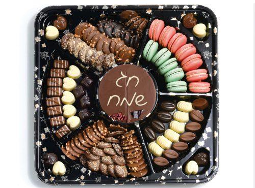 מגש סושי - שוקולד חג שמח