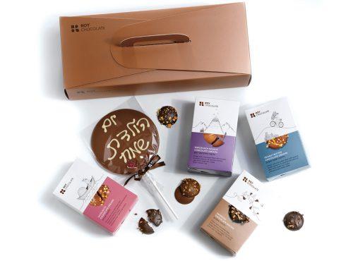 מארז שוקולד מזוודה ליום הולדת
