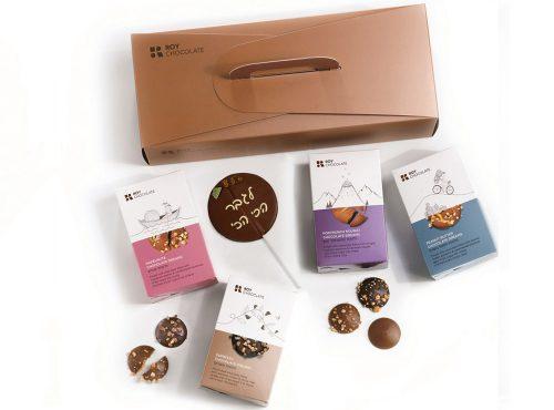 מארז שוקולד מתנה מזוודה לגבר
