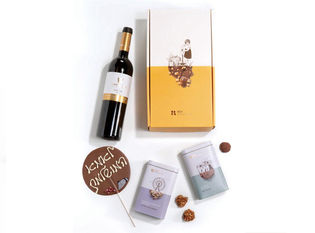 מארז שוקולד JOY לאמא המושלמת