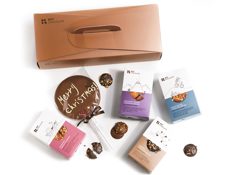 מארז שוקולד מזוודה לכריסמס
